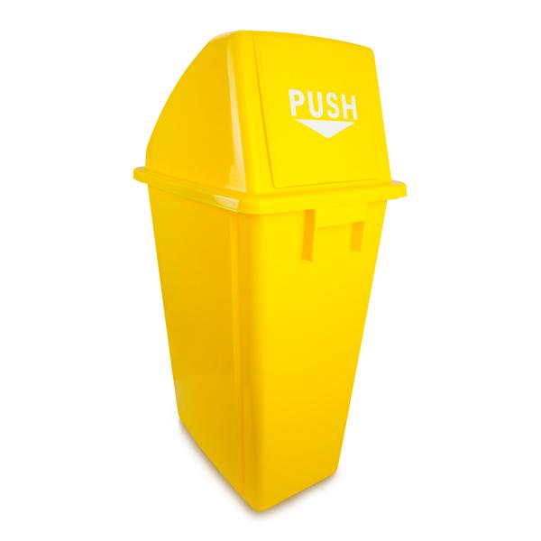 tc06001y_bote_de_basura_60_lts_amarillo_castor_tapa_push